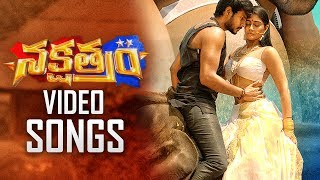 Nakshatram Movie Video Songs | Back 2 Back | Sandeep | Sai Dharam Tej | Pragya | Regina | TFPC - TFPC