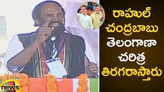 Uttam Kumar Reddy Speech In Khammam | #PrajaKutamiMeeting | Mango News - MANGONEWS