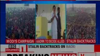 DMK Chief M. K. Stalin: Tamin Nadiu wishes to see Rahul Gandhi as PM in 2019 - NEWSXLIVE
