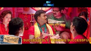 Best actors Saptagiri trailer - idlebrain.com - IDLEBRAINLIVE
