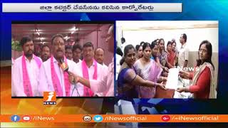 Ramagundam Mayor Konkati LaxmiNarayana Face To Face On 40 Corporators No-Confidence Motion | iNews - INEWS