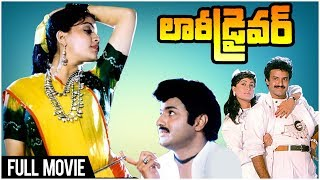Lorry Driver Telugu Full Movie | Balakrishna | Vijayasanthi | 1990 's Telugu Hit Movies - RAJSHRITELUGU