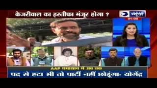 Arvind Kejriwal to step down as AAP convenor? - ITVNEWSINDIA