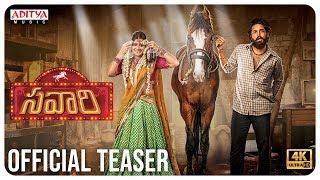 Savaari Movie Official Teaser | Nandu, Priyanka Sharma | Saahith Mothkuri - ADITYAMUSIC