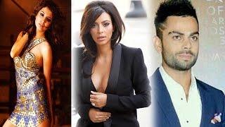 Virat Kohli confesses his love Anushka Sharma, Kim Kardashian cancels her trip to India & more mp4
