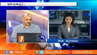 Markets May Reach Top Mark In Coming Days | Money Money (13-08-2018) | iNews - INEWS