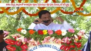Home Minister Chinna Rajappa Attends in SI Passing Out Parade in Anantapur | CVR News - CVRNEWSOFFICIAL