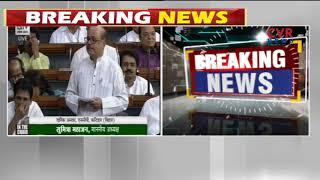 MP Tariq anwar's Speech in Parliament | No Confidence Motion Discussion | CVR NEWS - CVRNEWSOFFICIAL