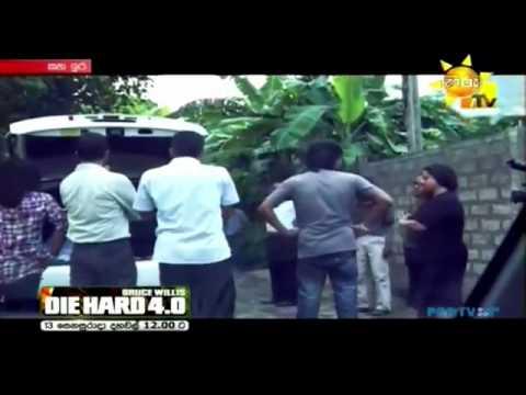 Hiru TV Mega Bite  Samitha Erandathi Mudunkotuwa