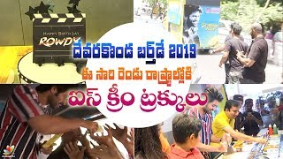 Vijay Deverakonda birthday celebrations 2019 || Vijay Devarakonda ice cream trucks - IGTELUGU