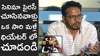 Director Rahul Sankrityan About Taxwala | Vijay Devarakonda | TFPC - TFPC