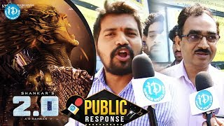 2.0 Public Response | #2Point0 Movie Review | Rajinikanth | Akshay Kumar | Shankar - IDREAMMOVIES
