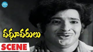 Vadhu Varulu Movie Scenes - Rama Fires On Chandra Mohan || Giri Babu, Anjali Devi - IDREAMMOVIES