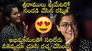 Rashmika Mandanna Watching Sarileru Neekevvaru Movie @ Sriramulu Theatre - TFPC