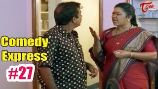 Comedy Express Ep #27 | Back to Back Latest Telugu Comedy Scenes | NavvulaTV - NAVVULATV