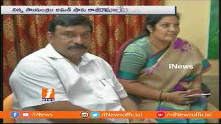 MP Kambhampati Haribabu Resign For AP BJP President Post | iNews - INEWS