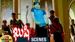 Pawan Kalyan Practicing Dance | Kushi Telugu Movie Scenes | Bhumika | Ali | Mango Videos - MANGOVIDEOS