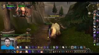 ШП Прист 1 часть World of Warcraft Legion.