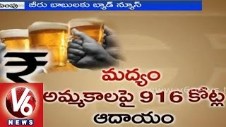 Excise department plans to increase beer prices after festival season - V6NEWSTELUGU