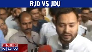 RJD VS JDU fight in Bihar: Tejashwi Yadav Yadav accuses CM Nitish Kumar of snooping - TIMESNOWONLINE