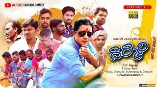 DARKARI Telugu Comedy Short Film By Sadanna - YOUTUBE