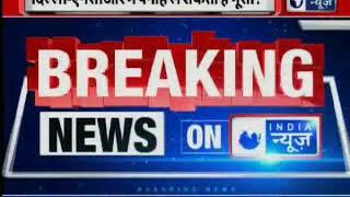 Delhi-NCR में पनाह ले सकता है आंतकी मूसा - ITVNEWSINDIA
