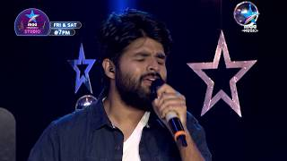 Jabilli Kosam Akasamalle Song from Jammers - Star Maa Music Studio | Fri & Sat At 7 PM - MAAMUSIC