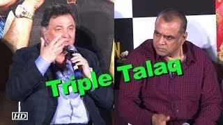 Triple Talaq: Rishi Kapoor & Paresh Rawal REACT - BOLLYWOODCOUNTRY