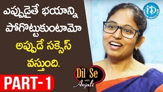 La Excellence IAS Academy Faculty D Malleswari Reddy Interview Part #1 || Dil Se With Anjali - IDREAMMOVIES