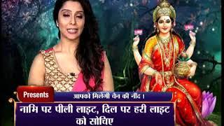 जानिए पूजा घर में कौन सा कपड़ा बिछाने से घर में आएंगी लक्ष्मी   Family Guru - ITVNEWSINDIA