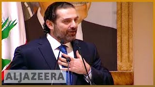 🇱🇧Hariri accuses Hezbollah of blocking Lebanon government formation | Al Jazeera English - ALJAZEERAENGLISH