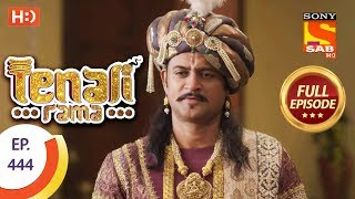 Tenali Rama - Ep 444 - Full Episode - 15th March, 2019 - SABTV