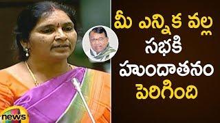 Padma Devender Reddy About Greatness Of Pocharam Srinivas Reddy | Telangana Assembly Session 2019 - MANGONEWS