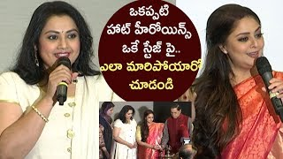Nagma and Meena @ TSR National Film Awards 2018 Press Meet || Indiaglitz Telugu - IGTELUGU
