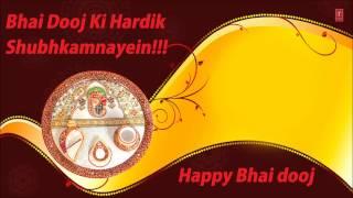 Bhai Dooj Special I Full Audio Song Juke Box - TSERIESBHAKTI