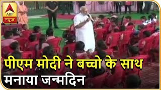 Namaste Bharat: Watch how PM Modi celebrated his 68th birthday with school kids in Varanasi - ABPNEWSTV