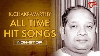 K Chakravarthy All Time Hit Songs | Telugu Video Songs Jukebox | TeluguOne - TELUGUONE