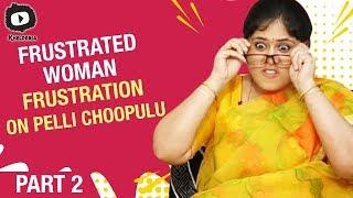 Frustrated Woman FRUSTRATION on Pelli Choopulu | Part 2 | Latest Telugu Comedy Web Series | Sunaina - YOUTUBE