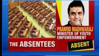 Only 5 ministers present in Karnataka assembly Session in Belagavi - NEWSXLIVE