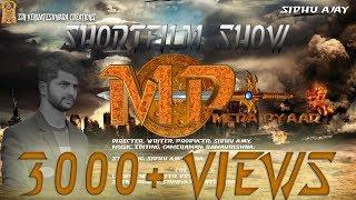 MP mera pyaar || Telugu latest short film Trailer 2k17 || Directed by Sidhu Ajay - YOUTUBE