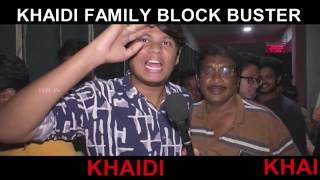 Family audiences response to #Khaidi on 7th day | Khaidi Public Talk - TFPC