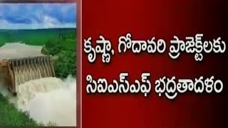 CISF Security For AP Water Projects - TV5NEWSCHANNEL