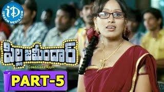 Pilla Zamindar Full Movie Part 5 | Nani, Haripriya, Bindu Madhavi | Ashok G | V Selvaganesh - IDREAMMOVIES