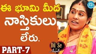 Amma Kondaveeti Jyothirmayee Exclusive Interview - Part #7 || Dil Se With Anjali - IDREAMMOVIES