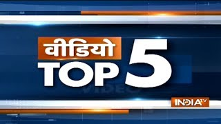 Video Top 5 | December 17, 2018 - INDIATV