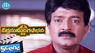 Deerga Sumangali Bhava Movie Climax Scene || Rajashekar, Ramya Krishna - IDREAMMOVIES
