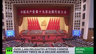 'Our military must be focused on how to win': Chinese leader outlines key goals for the country - RUSSIATODAY