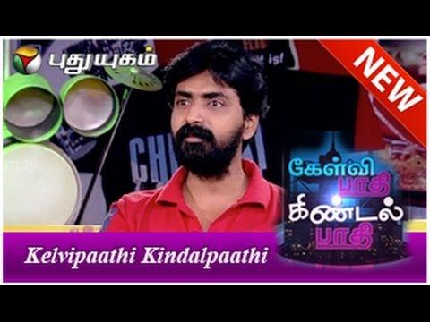 Kelvi Paathi Kindal Paathi - Actor Prajin
