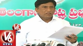 TRS MPs plans to meet Union Home Minister on Governor rule in state - V6NEWSTELUGU