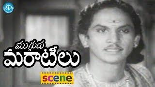 Mugguru Maratilu Movie Scenes - Kasturi Siva Rao Complains About Kamala    CH Narayana Rao - IDREAMMOVIES
